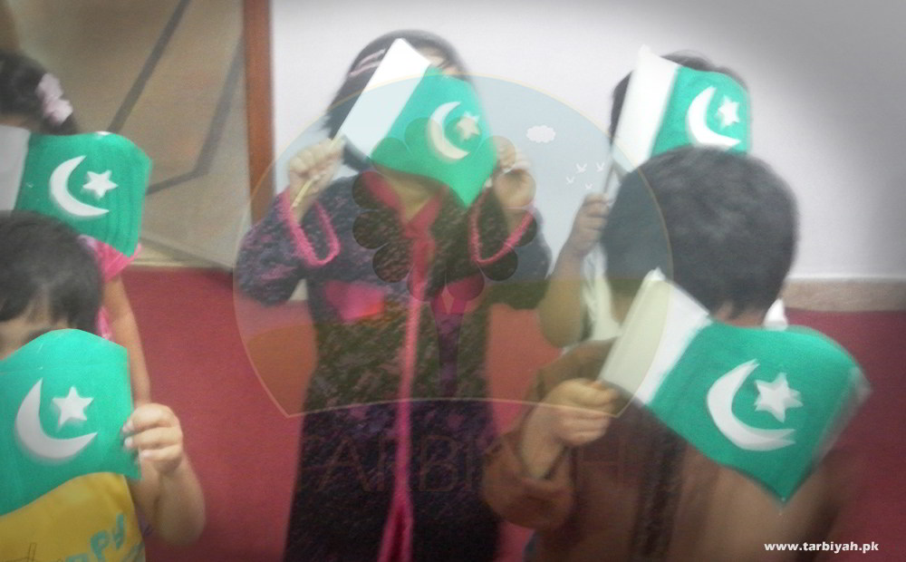 23 March Pakistan Day Flag Making Artwork Activity 2013